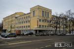 Рядом со зданием УрФУ на Ленина и памятником архитектуры на набережной разрешили строительство