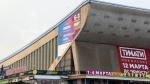 Властям можно: в Челябинске продолжают уродовать фасад ДС «Юность» рекламой