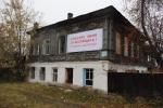 В Зауралье расположен 1% от объектов культурного наследия всей России