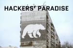 Хакеры в Беляеве, электрический мох и аквариумы в переходах. Самые необычные проекты студентов-урбанистов