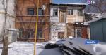 Жилые районы в центре Самары могут стать музейными экспонатами