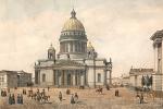 С чего начинался Исаакиевский собор