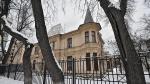 Особняк профессора Снегирева на Плющихе продан за 186,5 млн