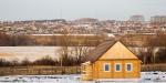 Частный дом с завода: как будет работать программа «деревянной» ипотеки