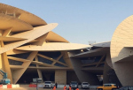 Архитектура: Национальный музей Катара