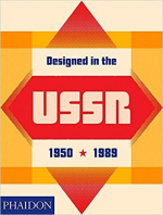 Designed in the USSR: 1950–1989