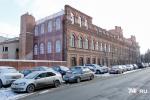 Здание чаеразвесочной фабрики в Челябинске приведут в порядок к саммитам ШОС и БРИКС