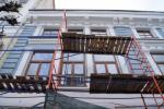 Самарские усадьбы: реставрация особняков на Молодогвардейской и Куйбышева