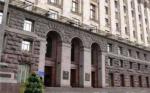Киев разработает программу реконструкции устаревшего жилья на 2019-2024 гг