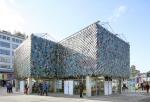 Только с возвратом: в Нидерландах построили павильон из «одолженных» и переработанных материалов