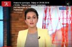 """""""Односторонняя"""" политика реставрации исторических зданий в Нижнем Новгороде"""
