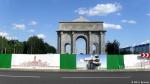 Триумфальная арка за 2 млн долларов: Могилев готовится принять Путина