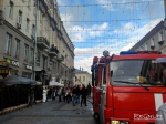 В Москве потушили пожар на крыше Дома педагогической книги