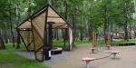 В Балашихе благоустроят один из крупнейших парков Подмосковья