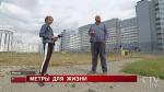 «Спальный район с ритмичной застройкой – это прошлый век». Где в Беларуси строят комфортные для жизни дома?