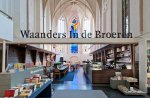 Реновация по-голландски: 5 примеров необычного использования старых зданий