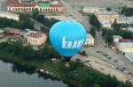 КНАУФ празднует 25-летие деятельности в России в Кунгуре