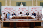 Представители власти и эксперт ROCKWOOL предложили меры по повышению пожарной безопасности зданий