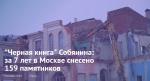 Новый Белгород: «живые» крыши, вертикальные сады или гравийные цветники?