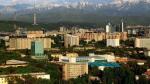 Как изменится работа управления архитектуры и градостроительства в Алматы