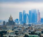 Что ждет Москву будущего