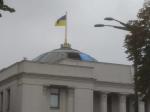 В Киеве ремонтируют купол Верховной Рады