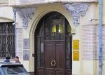 Доходный дом Бочаровых на Гоголевском бульваре признали памятником архитектуры