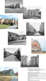 Джейн Джекобс и градостроительная этика в России