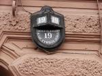 Дом 19 по наб. Грибоедова - не исключение