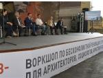 В Самаре обсуждают будущее исторического центра города