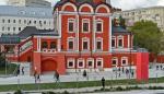 Обновлены Палаты XVI-XVII века Старого Государева двора в Зарядье