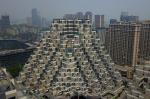 Причудливая жилая «пирамида» в Китае стала интернет-сенсацией