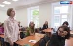 Зданию Литературного института вернули исторический облик