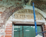 Дореволюционную вывеску нашли на фасаде дома в Петербурге