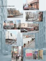 Параллельное путешествие двух архитекторов по 2-й Брестской