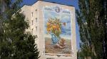 Городские мифы стали реальными росписями в Альметьевске