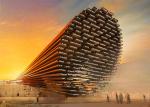 Поэзия, написанная искусственным интеллектом: павильон Великобритании для Экспо-2020