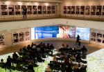 В Москве прошел первый всероссийский День дизайна общественных интерьеров