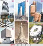 Зачем строят «неприличные» здания?