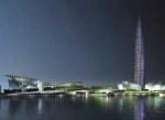 ЮНЕСКО увидит небоскреб на Охте своими глазами