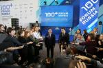 100+ Forum Russia: итоги