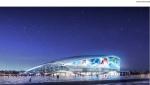 Строительство ледовой арены на Стрелке подорожало почти в два раза