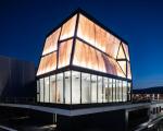 Дом будущего близ Цюриха