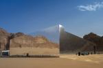 В пустыне Саудовский Аравии построили концертный зал-«мираж»