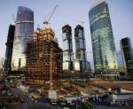 Манхэттен на берегах Москвы