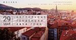 29 мая приглашаем архитекторов и проектировщиков на конференцию «Архитектура коттеджного и малоэтажного строительства»