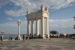 Прогулки по Волгограду.Центральная набережная