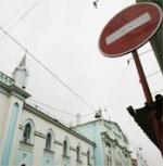 Университет подвели под монастырь. Судебные приставы опечатали помещения РГГУ в центре Москвы