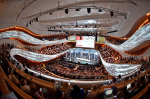 Большой концертный зал в парке «Зарядье» (Москва), возведенный с применением теплоизоляции ПЕНОПЛЭКС®