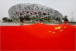 Пекин-2008: новая страница архитектурной истории